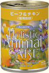 Azmira (アズミラ) ビーフ&チキン 猫用缶詰 374g(L)