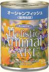 Azmira (アズミラ) オーシャンフィッシュ  猫用缶詰 374g(L)