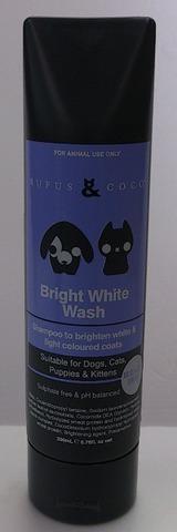 Rufus&Coco(ルフス&ココ)Bright White Wash(ブライトホワイトウォッシュ)