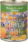 Azmira (アズミラ) ラム&バーレイ 猫用缶詰 374g(L)