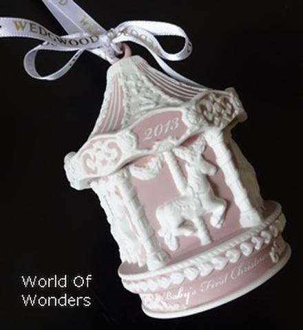 ウェッジウッド クリスマス オーナメントA【ピンク】