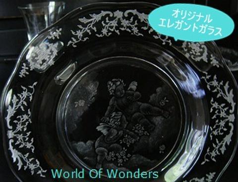 <オリジナル> ヴィンテージ エレガントガラスプレート