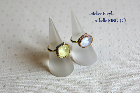 si belle RING(C)レッスン用キット