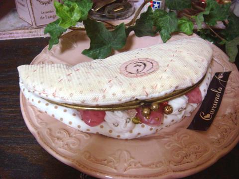 オムレットのポーチ プレーン/Omelet Pouch Plain
