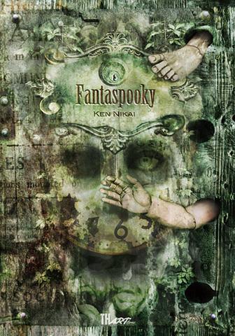 二階健「Fantaspooky~二階健作品集」