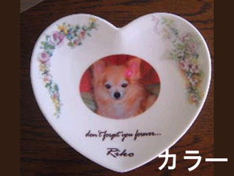 34 飾りハート皿 (カラー写真入)