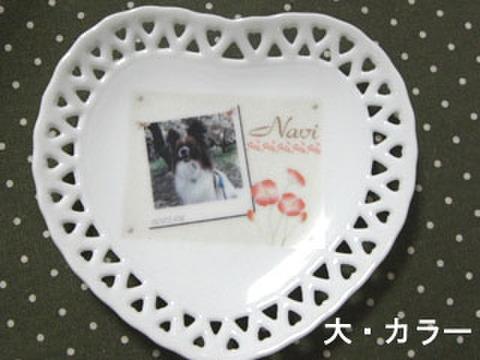 44 透かしハート皿(大)カラー写真入