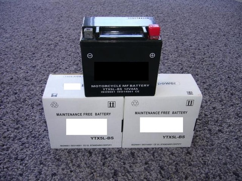 ATV50用 バッテリー