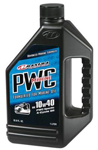 PWC マリン アウトレットボトル