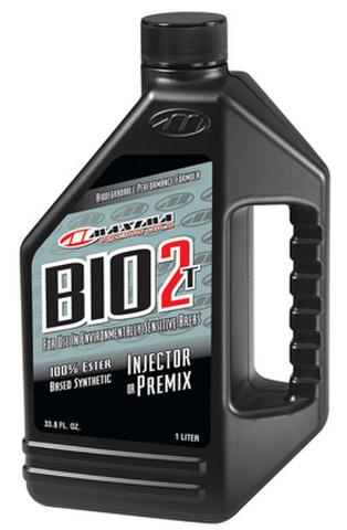 バイオ 2T アウトレットボトル