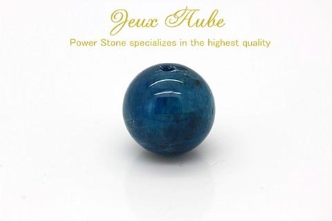 粒売り リメイク用 ブルーアパタイト キャッツアイ 絆を強める オーラのデトックス 12ミリ 天然石パワーストーン