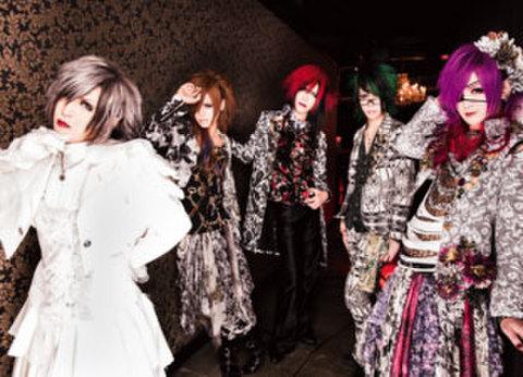 アヴァンチック 2nd ワンマン「自縛」LIVE DVD