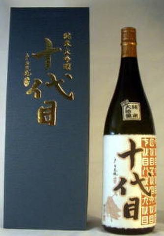 【純米大吟醸】十代目(1800ml)