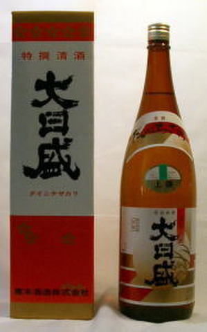【普通酒】上撰 大日盛(1800ml)
