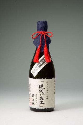 【大吟醸】現代の名工(720ml)