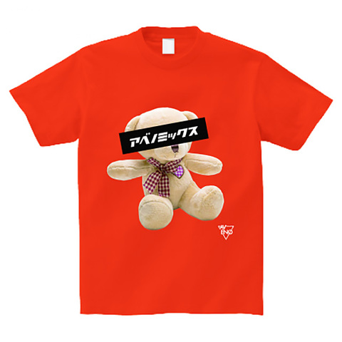 【LIMITED EDITION】avenomix / AVENO-BEAR T-SHIRT AVENO-ORANGE