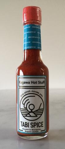 Kagawa Hot Stuff