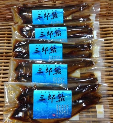 鮎甘露煮(2尾入り)×5枚セット 美味しすぎますver.