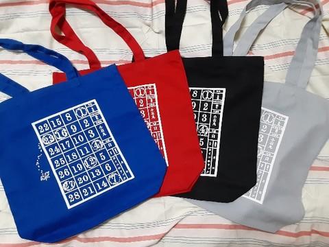 蚕紙トートバッグ(青・赤・黒)