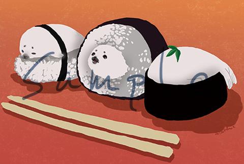「アザ寿司」ポストカード