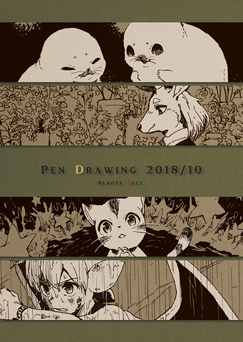 <新作>Pen Drawing 2018/10