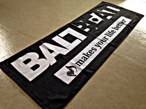 Ball Beat Box Logo スポーツタオル