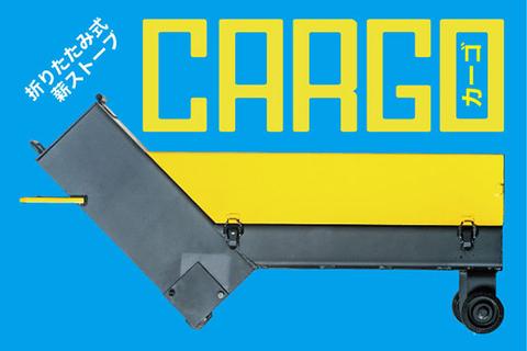 POCT CARGO