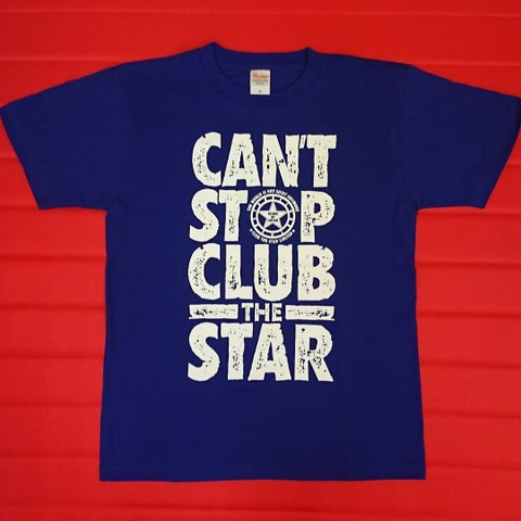 【1点限り】CLUB THE STAR / CAN'T STOP CLUB THE STAR Tシャツ Sサイズ