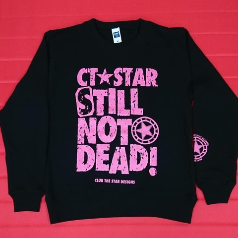 CLUB THE STAR / STILL NOT DEAD! パーカー
