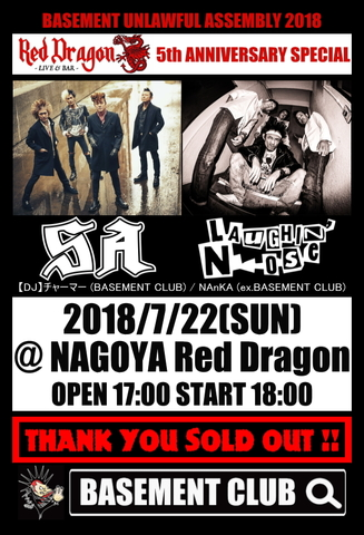BASEMENT UNLAWFUL ASSEMBLY 2018 -Red Dragon 5th ANNIVERSARY SPECIAL- 前売りチケット