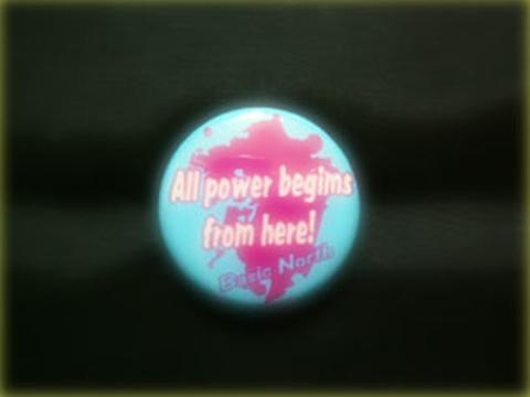 badge#10