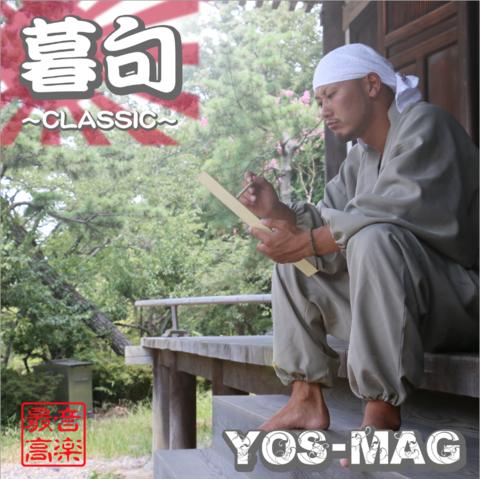 YOS-MAG  /  2ndアルバム 「暮句〜CLASSIC〜」