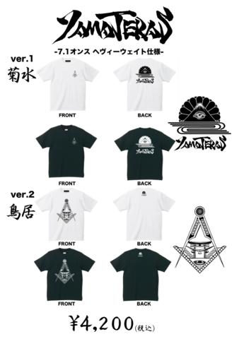 YAMATERAS T-Shirt