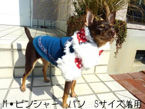 【送料無料】ドットぽっかぽかマフラー(S)小型犬