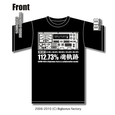 BBF-TC004 shino-kenコラボ「解析値Tシャツ02(Genesis_4)」ブラック