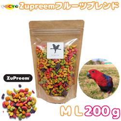 ZuPreem フルーツブレンド Parrots & Conures 200g