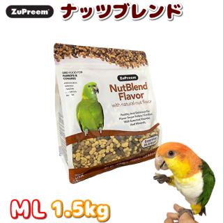 ZuPreem ナッツブレンド ML 1.5kg