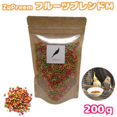 ZuPreem フルーツブレンド Medium Birds 200g オリジナルパッケージ