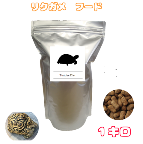 Mazuri リクガメ用フード 1kg オリジナルパッケージ
