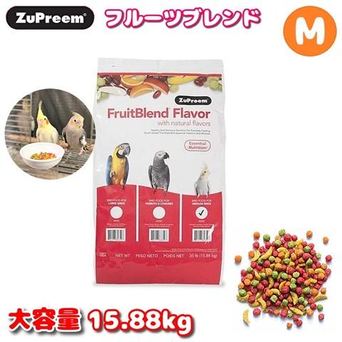[アウトレット品]ZuPreem フルーツブレンド Medium Birds 15.88kg