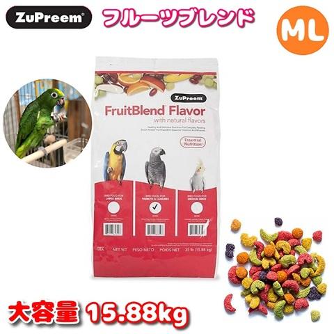 ZuPreem フルーツブレンド Parrots & Conures 15.88kg