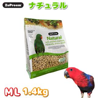 ZuPreem ナチュラル ML 1.4kg