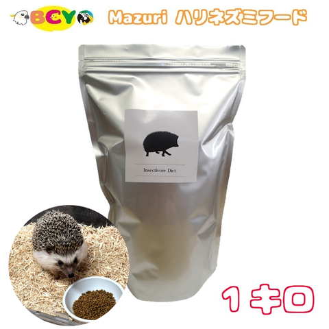 Mazuri ハリネズミ用フード 1kg オリジナルパッケージ