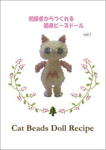 Cat Beads Doll Recipe(キャットビーズドールレシピ)