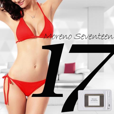 《5個+1個プレゼント》Moreno17(モレノセブンティーン)
