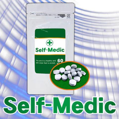 《5個+1個プレゼント》Self-Medic(セルフメディック)