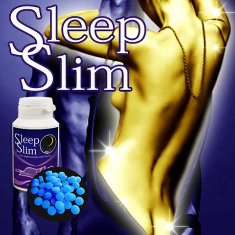《5個+1個プレゼント》Sleep-Slim(スリープスリム)