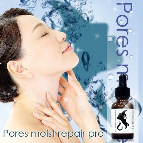 《5個+1個プレゼント》Pores moist repair pro(ポアレス モイストリペアプロ)