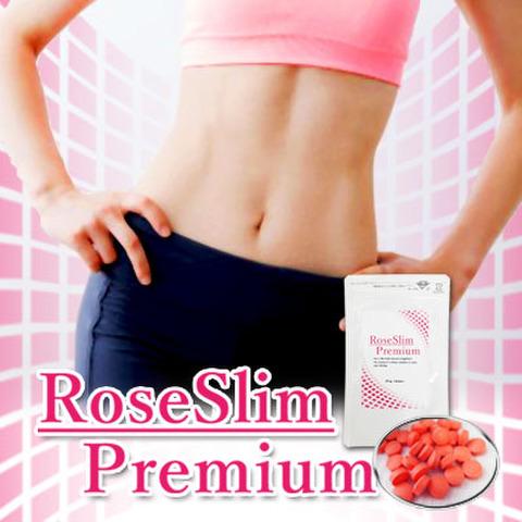 《3個セット》RoseSlim-Premium(ロゼスリムプレミアム)