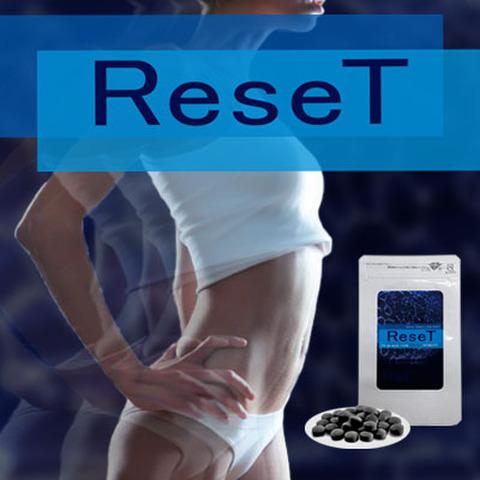 《3個セット》ReseT(リセット)